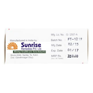 Manufacturer: SunRise Corporation